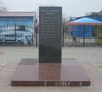Grozny-nana2.jpg