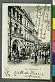 Guilherme Gaensly - Rua 15 de Novembro II, Acervo do Museu Paulista da USP.jpg