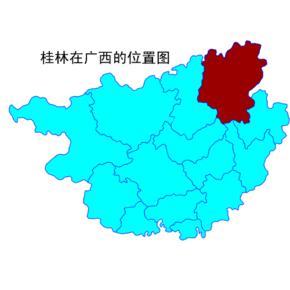 GuilinOfGuangXi.png