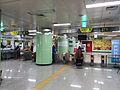 Gwangjusongjeongyeok Station 20140129 145050.jpg