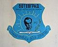 Gymnasium Asen Zlatarov in Botevgrad - logo.jpg