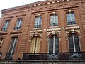 Hôtel de Bonfontan, Toulouse.jpg
