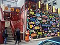 HK 上環 Sheung Wan 太平山街 Tai Ping Shan Street temple 廣福義祠 Kwong Fook I Tsz wall Graffiti art Feb-2018 Lnv2 01.jpg