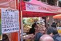 HK 上環 Sheung Wan 摩利臣街 Morrison Street 永樂街 Wing Lok Street public square 假日行人坊 Holiday bazaar November 2018 SSG 29.jpg
