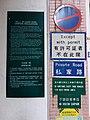 HK 大坑 Tai Hang Sunday morning July 2019 SSG 30.jpg