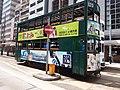 HK 香港電車 Hongkong Tramways 上環電車總站 Sheung Wan 德輔道中 Des Voeux Road Central the Tram 120 green body July 2019 SSG.jpg