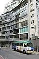 HK 香港 半山區 Mid-levels 列堤頓道 71-77 Lyttelton Road 慶雲大廈 Hanwin Mansion minibus April 2017 IX1.jpg