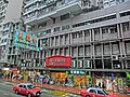 HK Bus 10 tour view 480 King's Road KT 06 昌明洋樓 King's Towers North Point Choi Fook Royal Banquet Mar-2013.JPG