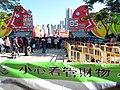 HK CWB 銅鑼灣 Causeway Bay 維多利亞公園 Victoria Park 香港工展會 HKBPE visitors December 2019 SSG 08.jpg