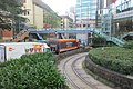 HK CWB Tram Terminus 銅鑼灣總站 Causeway Bay Road 怡和街 Yee Wo Street Oct 2017 IX1.jpg