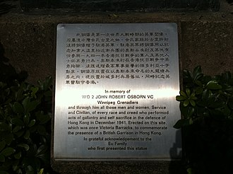 The Winnipeg Grenadiers -  Memorial plaque dedicated to all the defenders of Hong Kong in December 1941 through John Robert Osborn and to commemorate the British Garrison at Hong Kong.