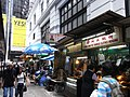 HK Central Theatre Lane street stalls Sept-2012.JPG