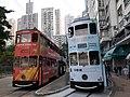 HK HV 跑馬地 Happy Valley Terminus 黃泥涌道 Wong Nai Chung Road October 2019 SS2 01.jpg