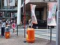 HK MK 旺角 Mong Kok Shanghai Street November 2018 SSG Fung Kin-kee, Frederick flags 03.jpg