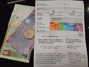 HK MTR City Saver 港鐵都會票 ticket n paper receipt n change five dollars coins n Hong Kong dollar money notes October 2019 SS2.jpg