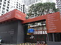 HK Mid-levels 中環堅道 Caine Road construction site data 瑧環 Gramercy September 2010 tree.JPG