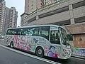 HK North Point 雲景道 56 Cloud View Road 富豪閣 Beverley Heights Apr-2014 indoor carpark n free bus Metro City Plaza.JPG