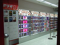 HK North Point 33 Marble mall shop 現代教育 Modern Education June-2012.JPG