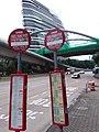 HK PolyU 香港理工大學 YMT 油麻地 Yaumatei 漆咸道南 Chatham Road South October 2018 SSG KMBus stop signs.jpg