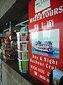 HK Queens Pier 60311 15.jpg