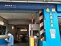 HK SPK 新蒲崗 San Po Kong 五芳街 Ng Fong Street December 2020 SS2 21.jpg