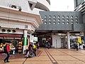 HK SPK 新蒲崗 San Po Kong 彩頤花園 Rhythm Garden n shopping mall December 2020 SSG 18.jpg