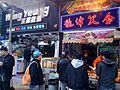 HK SSP 深水埗 Sham Shui Po Kweilin Street sidewalk shop Dragon Deli Dec 2016 Lnv2.jpg