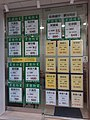 HK SYP 西營盤 Sai Ying Pun 第二街 Second Street property agent shop window display signs near 水街 Water Street December 2020 SS2 04.jpg