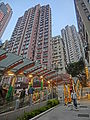 HK SYP Centre Street evening Escalators view residential building facades Mar-2014.JPG