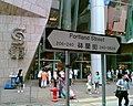 HK Seibu Mongkok.jpg