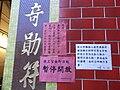 HK Shatin 大圍村 Tai Wai Village temple 侯王宮 Hau Wong out of service since 10-2009.JPG