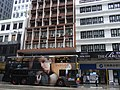 HK Sheung Wan 德輔道中 239 Des Voeux Road Central 德祐大廈 Blissful Building CityBus Jadelink June-2012.JPG