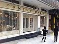 HK Sheung Wan morning 樂古道 Lok Ku Road Pantry Magic shop Hua Qin International Building Nov-2011 Ip4.jpg