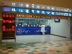 Cotai Water Jet - Ticket counter of Cotai Water Jet(operated by CKS) at Shun Tak Center, Sheung Wan, Hong Kong