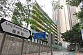 HK TKL 調景嶺 Tiu Keng Leng 嶺光街 Ling Kwong Street sign view school building Jan-2018 IX1.jpg