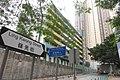 HK TKL 調景嶺 Tiu Keng Leng 嶺光街 Ling Kwong Street sign view school building Jan-2018 IX1.jpg