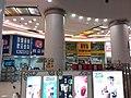 HK TKL 調景嶺 Tiu Keng Leng 都會駅 MetroTown mall shops night July 2019 SSG 10.jpg