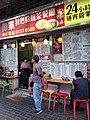 HK TKO 將軍澳 Tseung Kwan O 寶盈花園 Bauhinia Garden 唐俊街 Tong Chun Street shop Wai Yip noodle shop May 2019 SSG.jpg