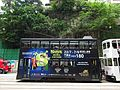 HK Tin Hau King's Road Tram body ads number 143 Macau The Venetian Casio black May 2016 DSC.jpg