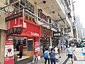 HK WCD Wan Chai Johnston Road shop July 2021 SS2 06.jpg