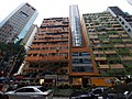 HK WC 灣仔 Wan Chai 駱克道 Lockhart Road 15pm September 2020 SS2 40.jpg