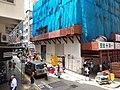 HK WC tram view 灣仔 Wan Chai 莊士敦道 Johnston Road September 2019 SSG 39.jpg