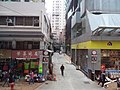 HK tram view 西營盤 Sai Ying Pun 德輔道西 Des Voeux Road West January 2019 SSG 03 Sai Yuen Lane.jpg