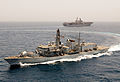 HMS Argyll MOD 45151414.jpg
