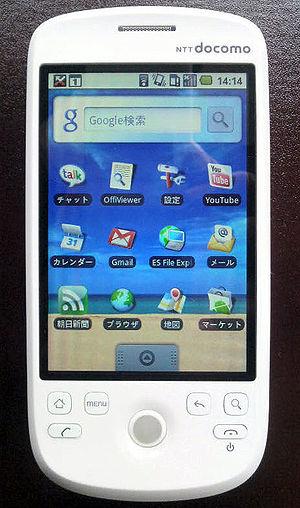 Google Phone docomo HT-03A