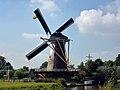 Haastrechtse molen in Gouda.jpg