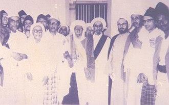 Ba 'Alawi sada - Image: Habib ali bungur