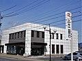 Hachijuni Bank Togura Branch.jpg