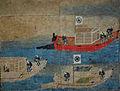 Hachisuka Gozabune (Tokushima Castle Museum).jpg