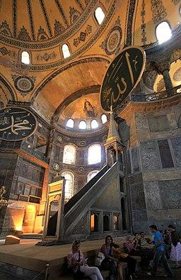 Hagia Sophia Istanbul 2013 7